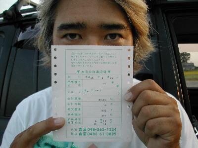 YoshinumaItaru2.JPG