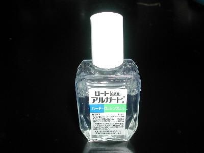 20050309kafun