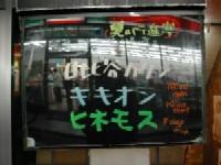 20050728mandara2-1